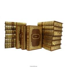 Подарочное издание Библиотека зарубежной классики