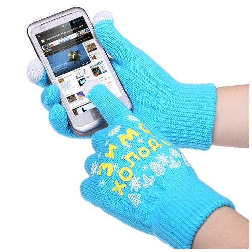 Перчатки для сенсорных экранов «Зима»