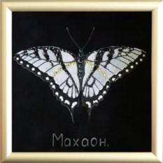 Картина с кристаллами Swarovski Бабочка Махаон