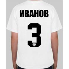 Детская именная футболка Иванов 3...