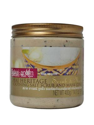 Успокаивающий соляной скраб и маска