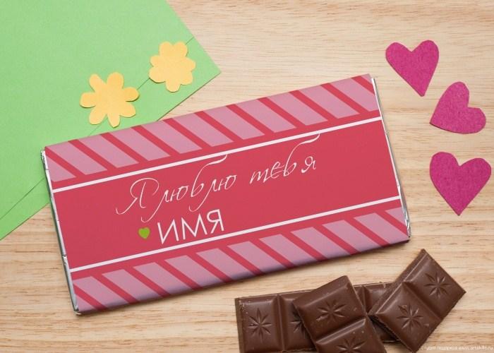 Шоколадная открытка Я люблю тебя