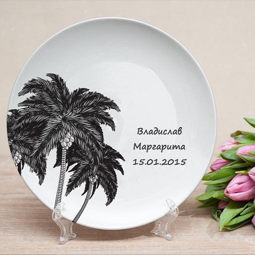 Именная тарелка Отпуск