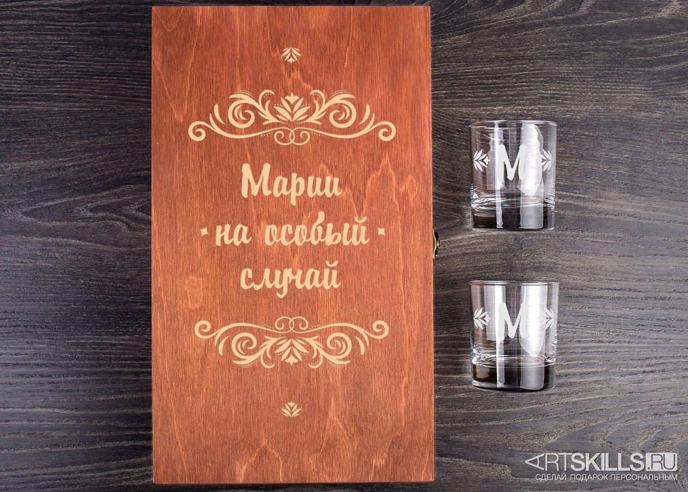 Набор для виски «На особый случай»