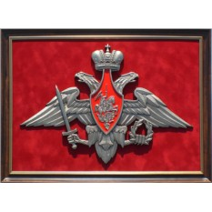 Плакетка Вооруженные Силы Российской Федерации