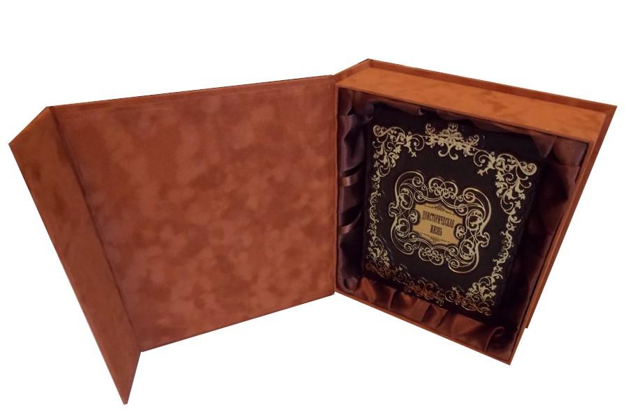 Подарочное издание «Доисторическая жизнь»