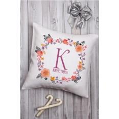 Декоративная подушка с Вашим именем Цветочные буквы