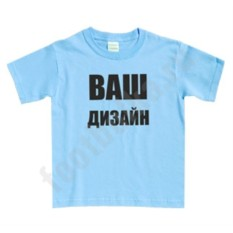 Детские футболки на заказ