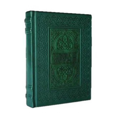 Подарочная книга Коран, большой