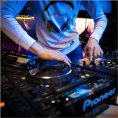 Подарочный сертификат Мастер-класс DJ