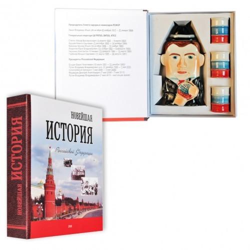 Книга-шкатулка История России