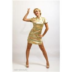 Китайское платье ципао, желтое