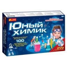 Научные игры «Юный химик»