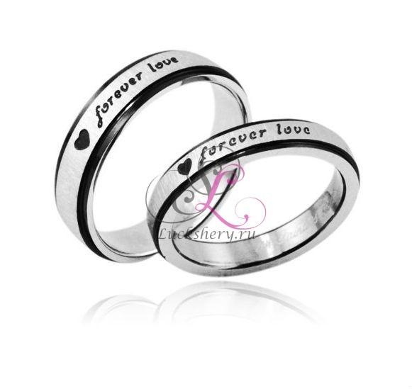 Парные кольца из стали Forever Love