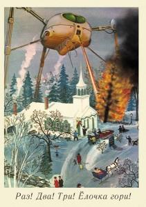 Открытка новогодняя Елочка, гори