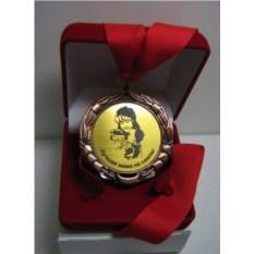 Медаль Любимой маме