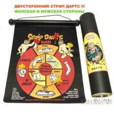 Настенный двухсторонний стрип-дартс (40х40 см)