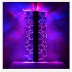 Светильник Трио (9 режимов свечения)