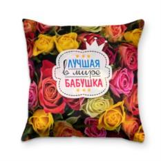 Подушка 3D Бабушке