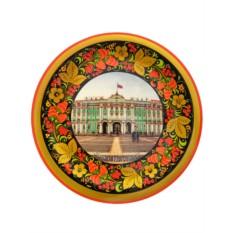 Тарелка-панно хохлома Санкт-Петербург. Зимний дворец
