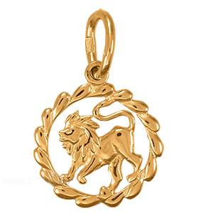 Подвеска «Лев»