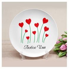 Тарелка Tulip