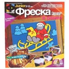 Картина из цветного песка «Дед Мороз»