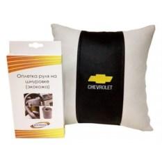 Подарочный набор (подушка, оплетка руля), Chevrolet