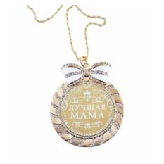 Медаль в подарочной открытке со стразами Мама