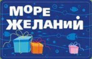 Электронный подарочный сертификат Красный Куб