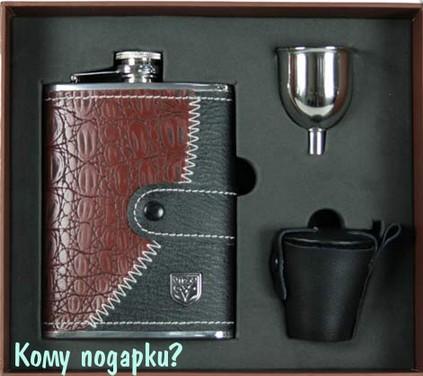 Подарочный набор VIRON: фляжка, воронка, 3 стаканчика
