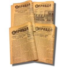 Газета в подарок на юбилей 60 лет