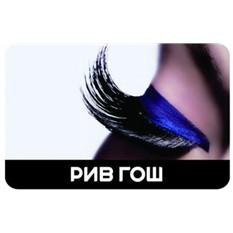 Подарочный сертификат сети магазинов «Рив Гош»