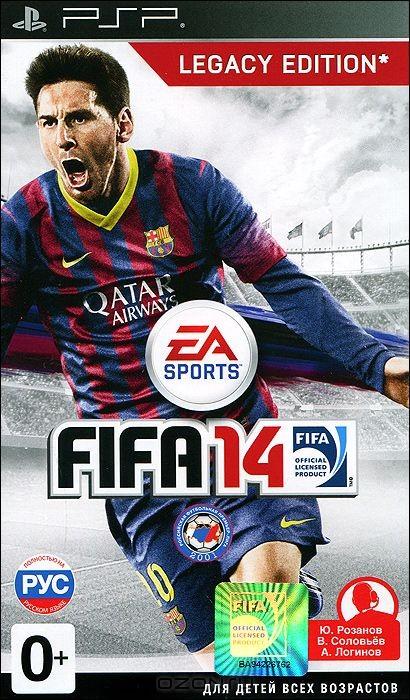 Игра FIFA 14. Legacy Edition (PSP)
