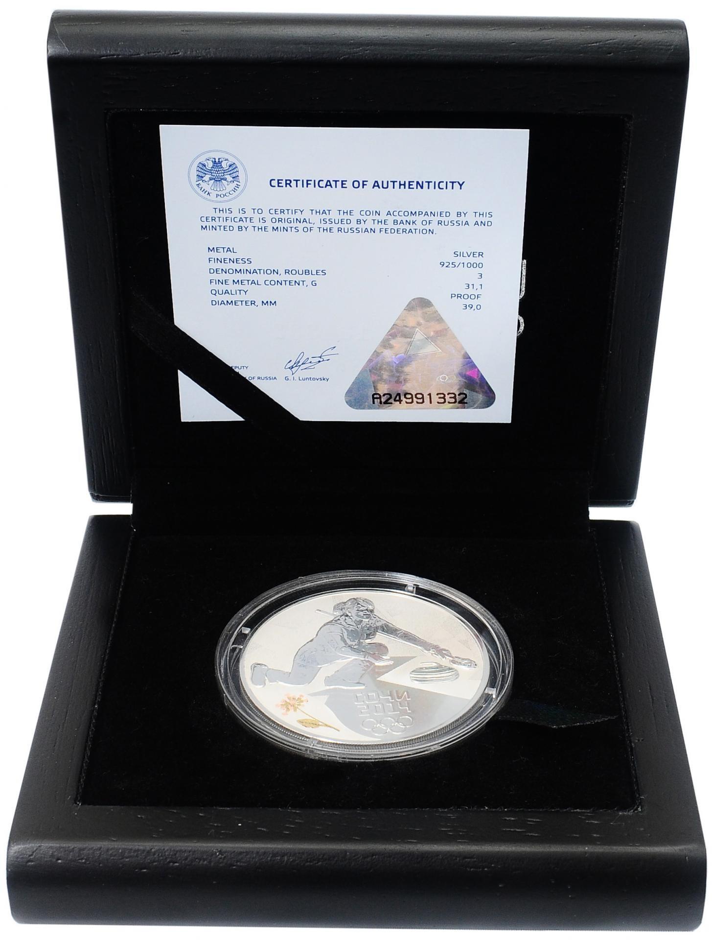 Монета 3 рубля 2014 года Кёрлинг в футляре с сертификатом