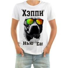 Мужская футболка с собакой Хэппи нью еа