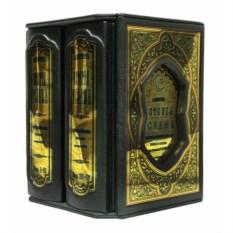Книга Исторiя Ислама. Съ основанiя до новейшихъ временъ