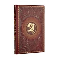 Книга  Чингисхан. Сокровенное сказание