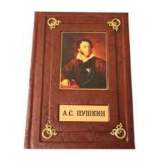 Подарочное издание А.С. Пушкин