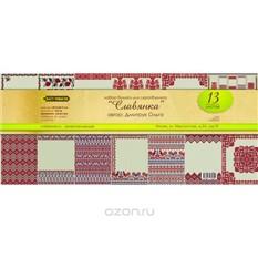 Набор бумаги для скрапбукинга Славянка, 13 листов