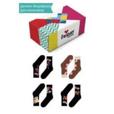 Набор дизайнерских носков для мальчиков Даниил Анциферов