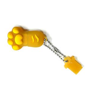 Cat's Paw yellow
