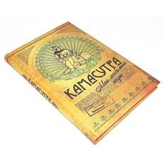 Книга для записей Камасутра