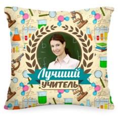Подушка с вашим фото «Любимый учитель»