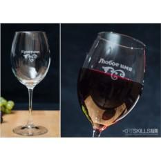 Винный бокал с гравировкой Узор