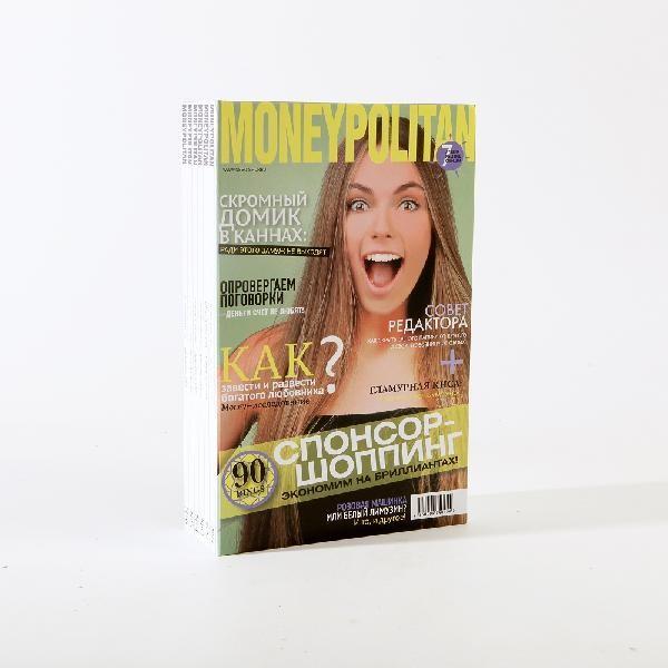 Книга-сейф Moneypolitan