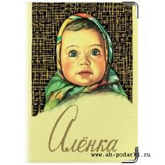 Обложка на паспорт Алёнка