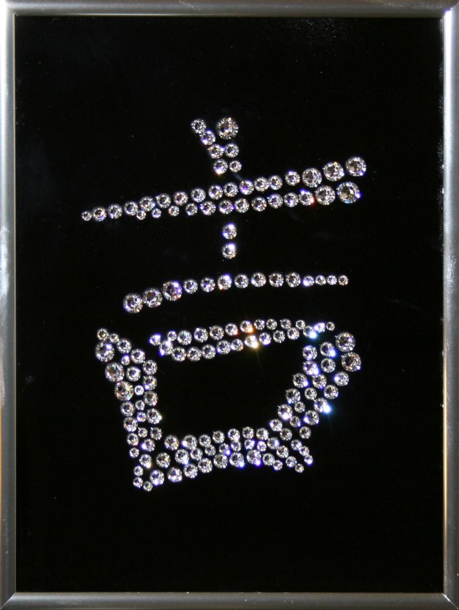 Картина с кристаллами Swarovski Иероглиф Удача