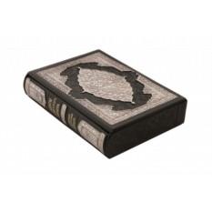 Подарочная книга Адаты кавказких горцев (2 тома)