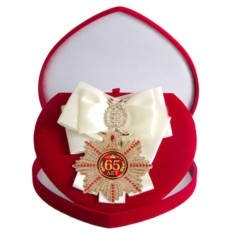 Большой Орден с белой лентой Юбилей 65